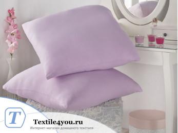 Наволочка на молнии KARNA ACELYA трикотажная (70x70 см - 2 шт.) - Розовый