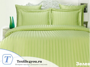 Постельное белье KARNA PERLA Сатин Бамбук (Евро) - Зеленый