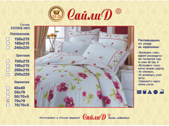 Постельное белье Salid Поплин КПБ A-22 (2 спальный)