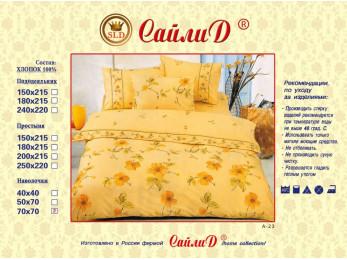 Постельное белье Salid Поплин КПБ A-23 (1.5 спальный)