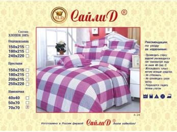 Постельное белье Salid Поплин КПБ A-26 (1.5 спальный)