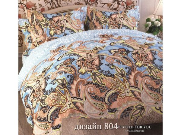 Постельное белье Хлопковый Рай Бязь КПБ Бязь Дизайн 804 (1.5 спальный)
