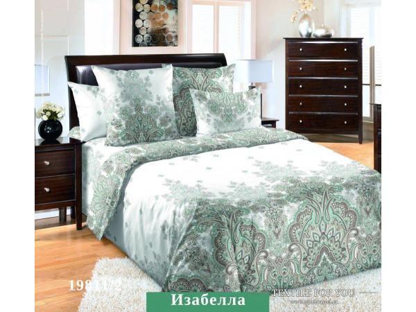 Постельное белье Хлопковый Рай Бязь КПБ Изабелла Бязь (1.5 спальный)