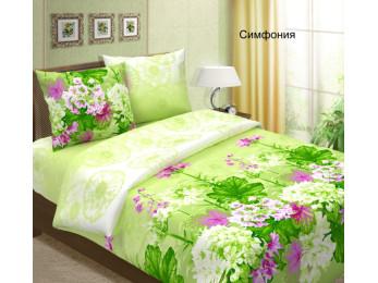 Постельное белье Хлопковый Рай Бязь КПБ Симфония Бязь (1.5 спальный)